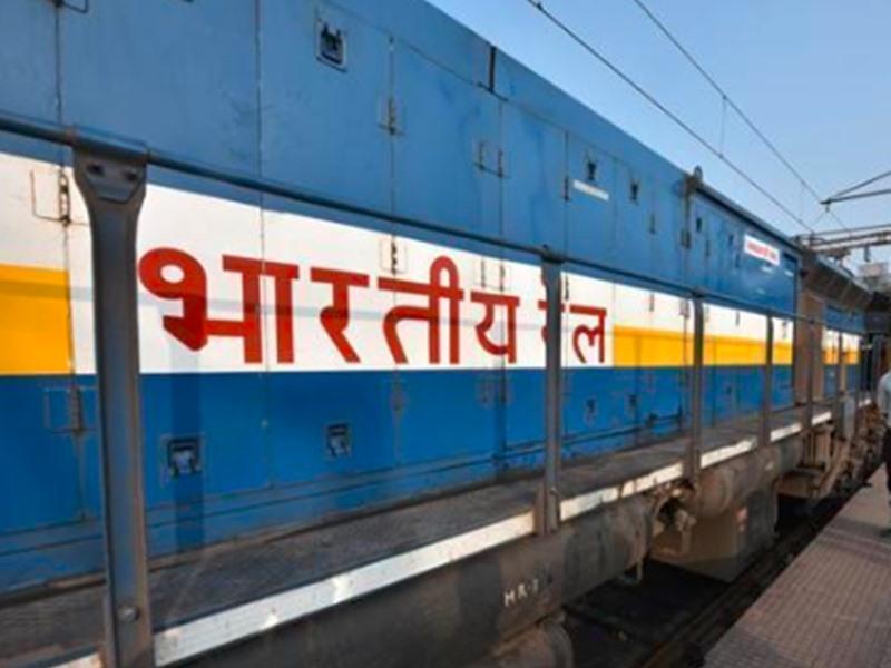 Railway Recruitment 2019: रेलवे में इन पदों पर वैकेंसी, 28 जून तक करें अप्लाई