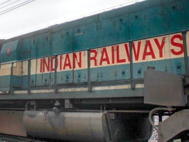 RRB MI Recruitment 2019: रेलवे में 1665 पदों के लिए आवेदन की तारीख बढ़ी, 22 अप्रैल तक करें अप्लाई