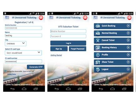 अब ऑनलाइन बुक कर सकेंगे अनारक्षित टिकट, रेलवे ने जारी किया ऐप