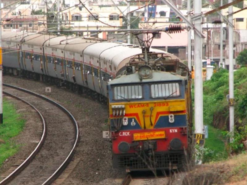 Central Railway Recruitment 2019: रेलवे में 32 पदों के लिए वैकेंसी, अभी भी है मौका, 23 जून है लास्ट डेट