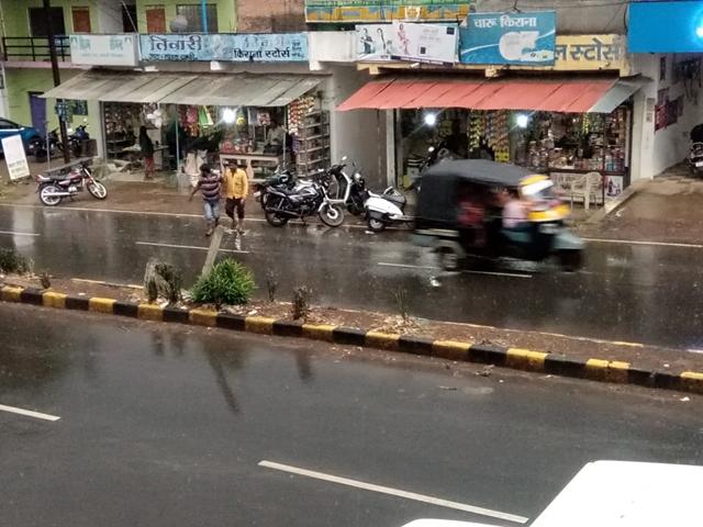 Weather in Madhya Pradesh : आकाशीय बिजली गिरने से 2 की मौत, अगले दो दिन भारी बारिश की संभावना