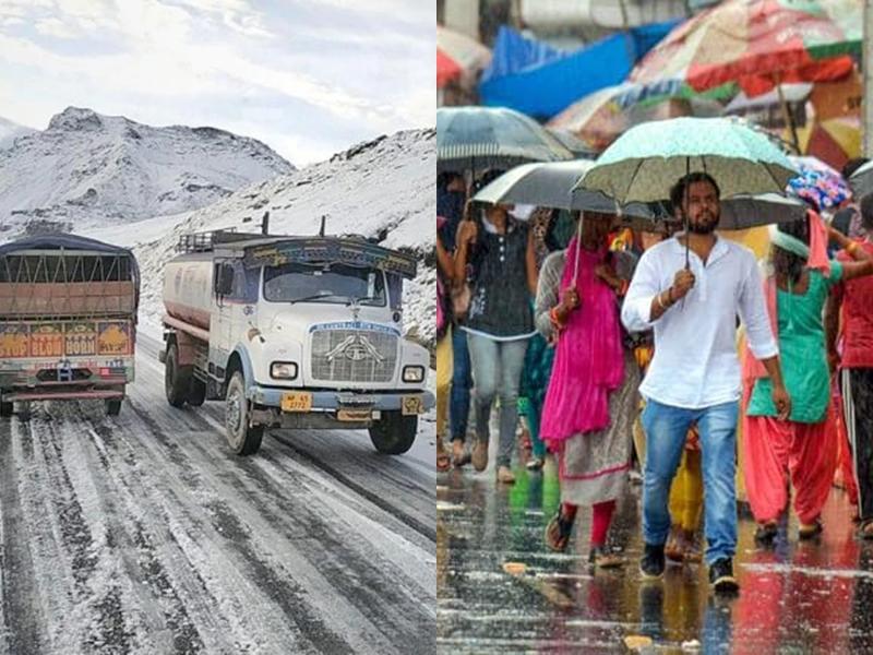 Weather update : कहीं बारिश, कहीं बर्फबारी तो कहीं रहेगा आसमान साफ, जानिये मौसम का हाल