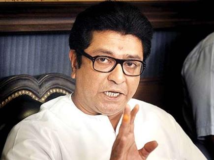 राज ठाकरे ने बेटे की शादी में राहुल-आडवाणी को बुलाया