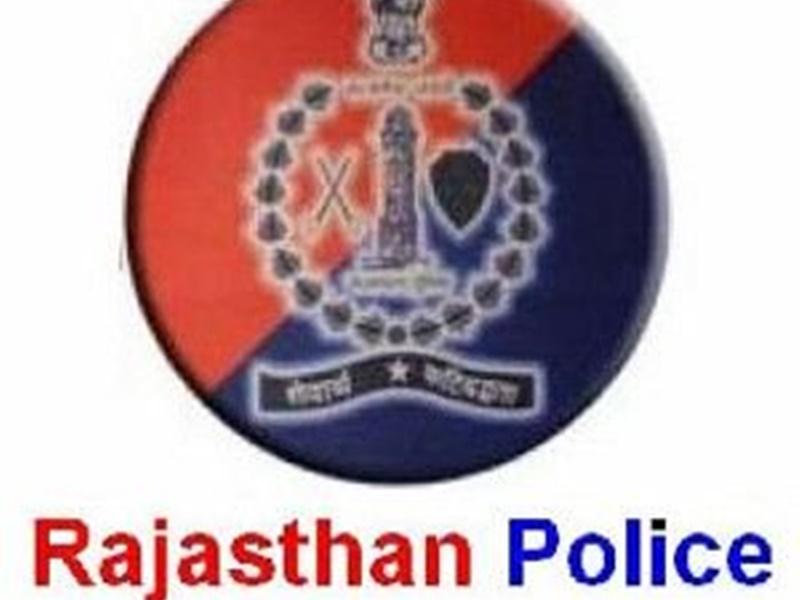 Rajasthan Police : हिरासत में रखे गए व्यक्ति के मानवाधिकारों का भी रखें ध्यान, पुलिस को निर्देश