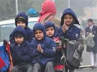 स्कूलों में अब मिलेगा सर्दी के लिए 18 दिनों का अवकाश्ा