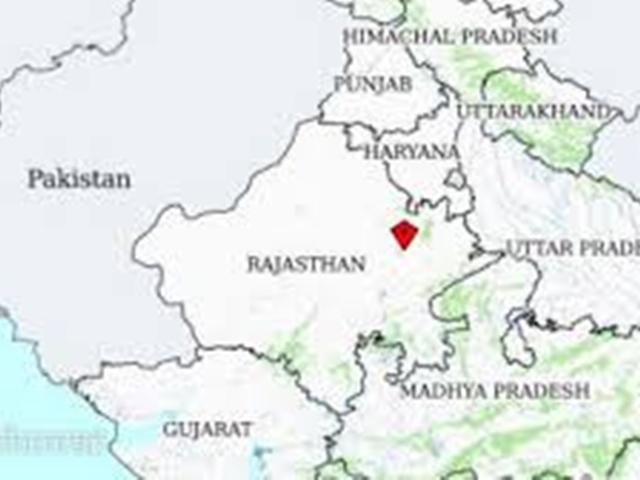 Earthquake in Rajasthan: कई शहरों में महसूस हुए झटके, घरों से बाहर निकले लोग