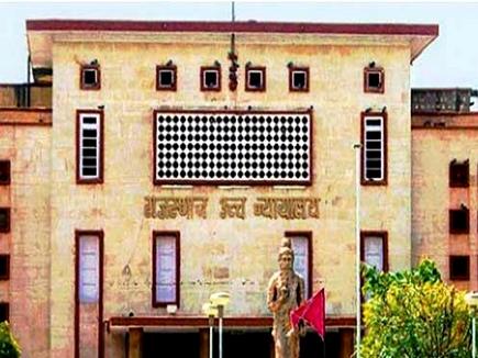 पूर्व रक्षा राज्यमंत्री के खिलाफ FIR रद्द करने से कोर्ट का इन्कार