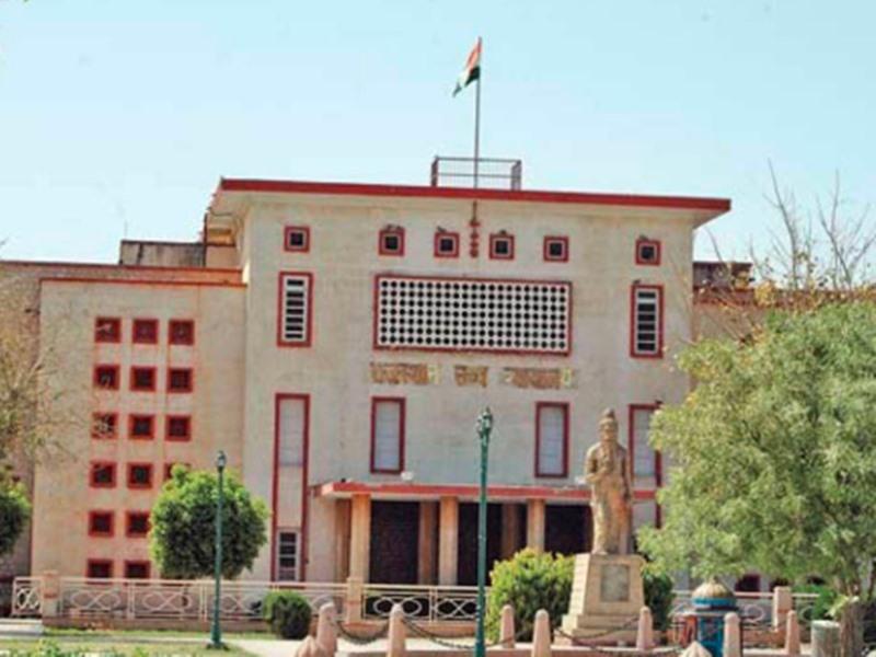 Rajasthan High Court Recruitment 2019: राजस्थान हाईकोर्ट में निकली वैकेंसी, मिलेगी शानदार सैलरी