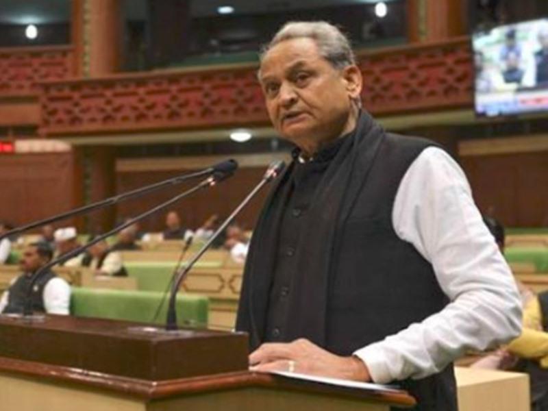 Rajasthan Budget 2019: सीएम गहलोत ने की 1,000 करोड़ के किसान कल्याण कोष की घोषणा