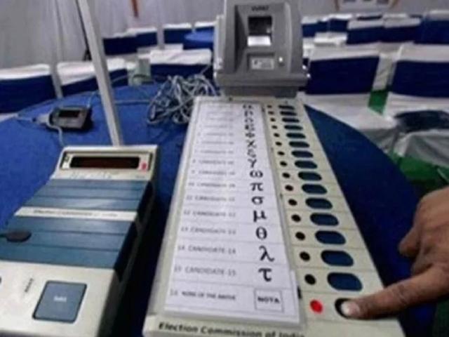 Rajnandgaon seat पर पिछले लोकसभा चुनाव से कम हुआ मतदान