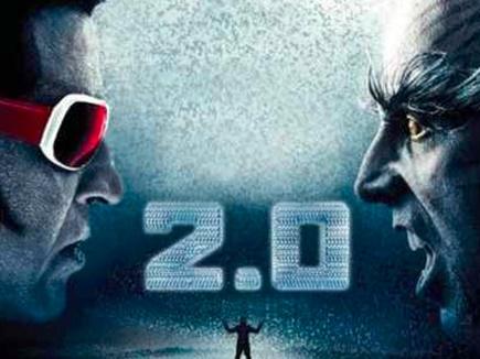 2.0 Box Office Collection: रजनीकांत-अक्षय की फिल्म ने दूसरे दिन की इतनी कमाई