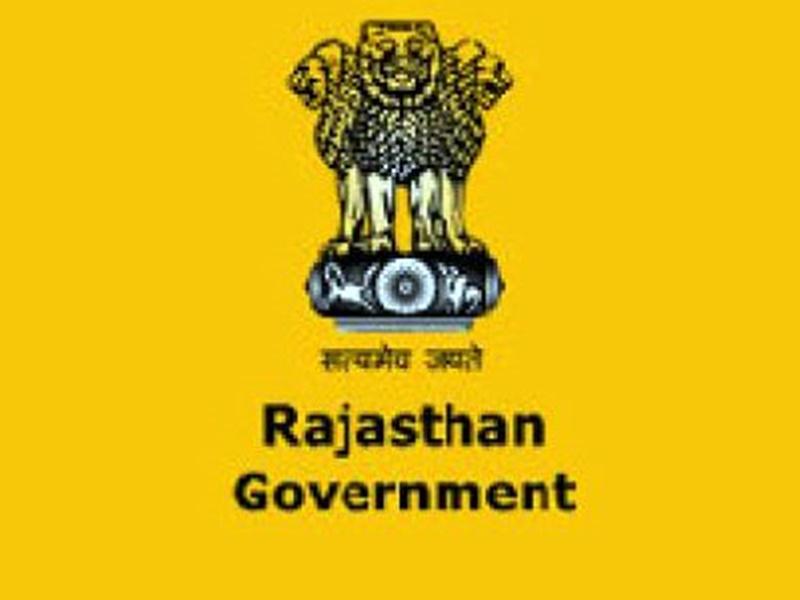 Economic Slowdown : आर्थिक तंगी से जूझ रही राजस्थान सरकार को करनी पड़ रही है खर्च में कमी
