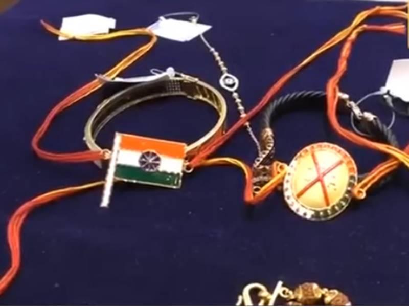 Surat: राखी पर नजर आएगी जम्मू-कश्मीर की छाप, ज्वेलर ने बनाई 370 और तिरंगे वाली राखियां