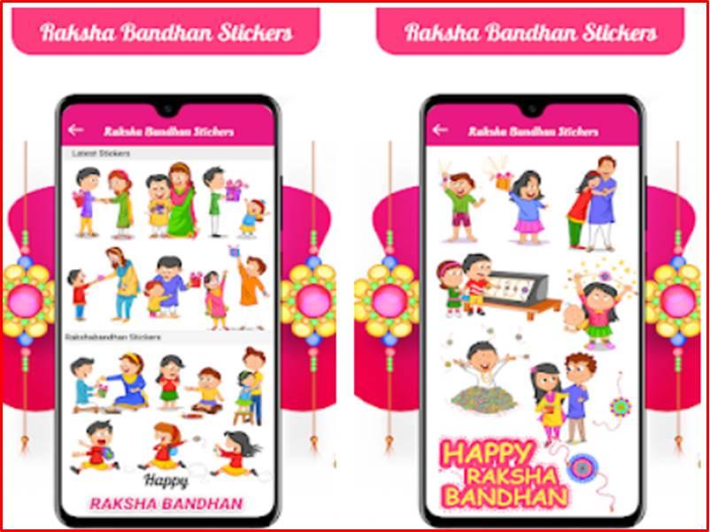 Raksha Bandhan 2019: WhatsApp स्टिकर्स से बनाएं आज की दिन खास, यूं करें डाउनलोड और विश