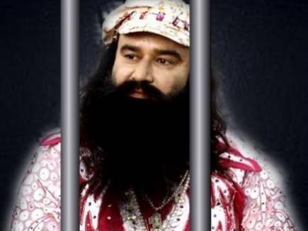 Gurmeet Ram Rahim : पत्रकार हत्याकांड में राम रहीम सहित 4 को उम्रकैद की सजा, 50-50 हजार का जुर्माना भी