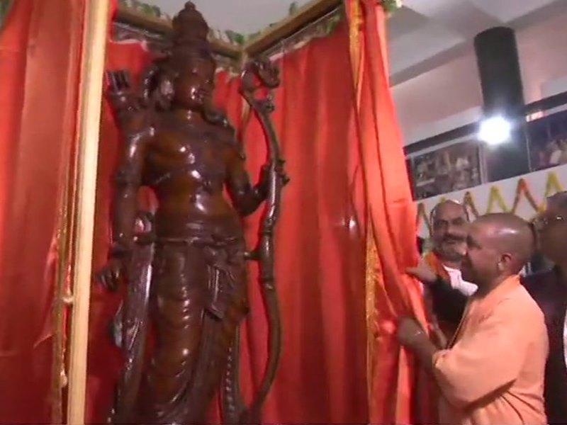 Yogi Adityanath In Ayodhya : CM योगी ने 7 फुट ऊंची भगवान राम की प्रतिमा का किया अनावरण