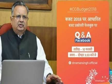 फेसबुक पर LIVE होंगे CM रमन सिंह, बजट पर पूछे प्रश्न