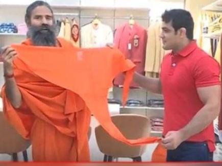 रामदेव ने खोला कपड़ों का शो रूम 'परिधान', मिलेंगे 3 हजार से ज्यादा वैराइटी के कपड़े