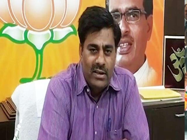 Madhya Pradesh : BJP विधायक रामेश्वर शर्मा के खिलाफ FIR दर्ज, सिंधी समाज ने की ये मांग