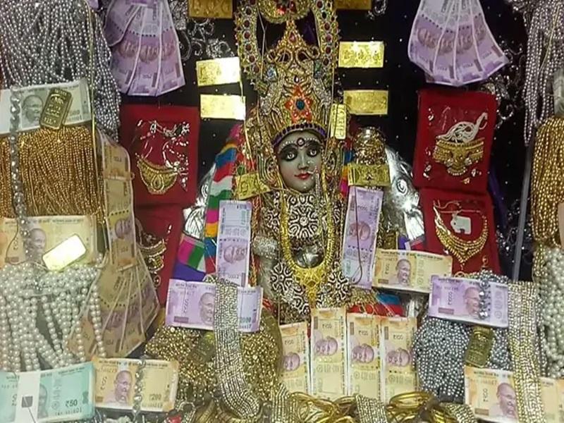 Ratlam: महालक्ष्मी मंदिर की सजावट की तैयारी शुरू, नगदी में इस वर्ष कमी