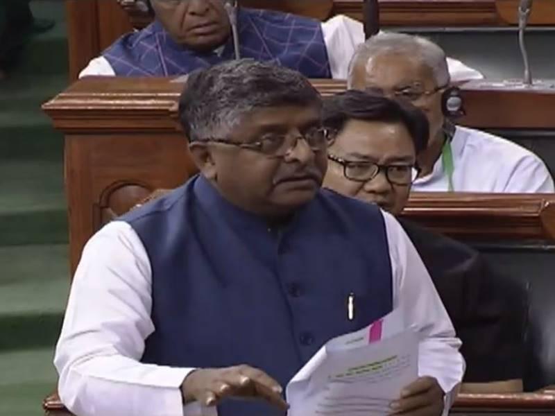 Lok Sabha में तीन तलाक बिल को लेकर हंगामा, विपक्ष ने बिल का किया विरोध, RS में गूंजा चमकी बुखार ! New Delhi