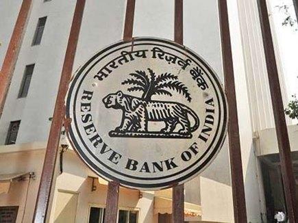 बड़ी खबर : RBI के पूंजीगत ढांचे में बदलाव चाहती है सरकार