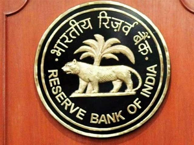NEFT, RTGS पर 1 जुलाई से नहीं लगेगा चार्ज, RBI ने बैंकों को दिए निर्देश