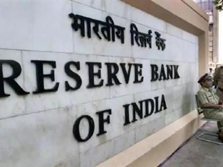 बैंक शाखाओं में सभी सिक्के स्वीकार किए जाएं : आरबीआई