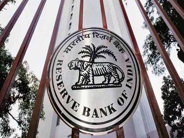 जून में RBI घटा सकता है रेपो रेट, अर्थव्यवस्था को मिलेगी बड़ी राहत