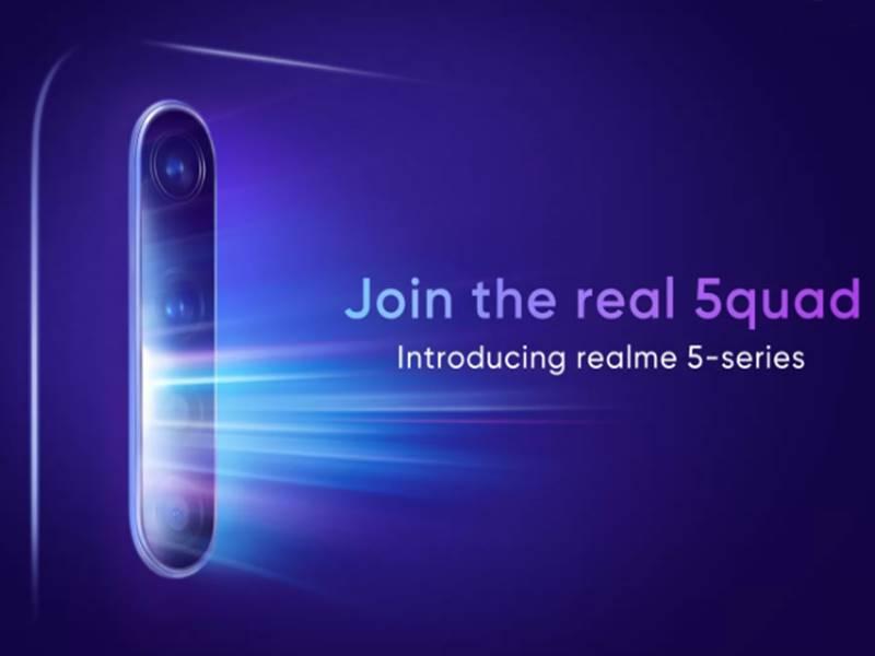 चार कैमरों के साथ 20 अगस्त को लॉन्च होगा Realme 5, फ्लिपकार्ट पर नजर आया पोस्टर