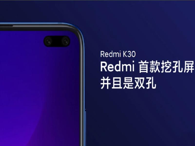 Redmi K30 होगा पहला 5G स्मार्टफोन, कुछ इस तरह आएगा नजर, पढ़ें पूरी खबर