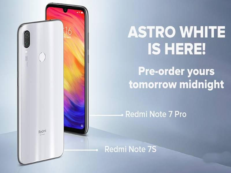 Redmi Note 7 Pro और Redmi Note 7S का एस्ट्रो व्हाइट कलर वेरिएंट हुआ लॉन्च