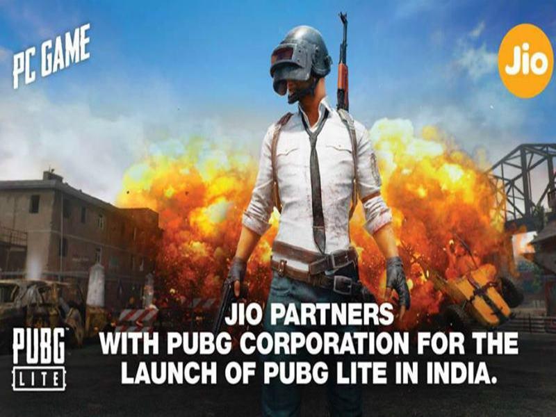PUBG खेलने वाले  Reliance Jio यूजर्स को मिलेंगे एक्सक्लूसिव रिवार्ड्स पॉइंट , पढ़ें पूरी खबर