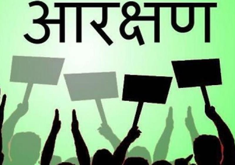 General Reservation : उत्तराखंड में सीधी भर्ती का रोस्टर लागू, अब सामान्य वर्ग को पहला स्थान