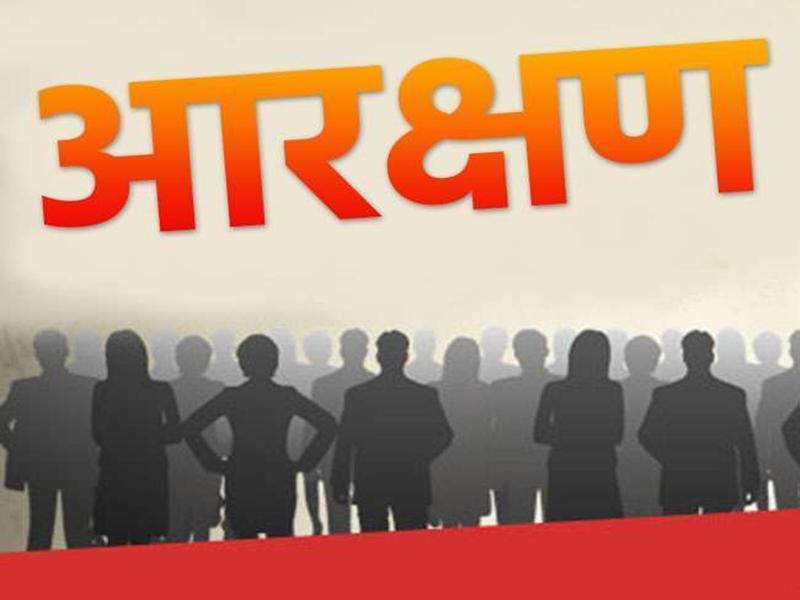 छत्तीसगढ़ में अनुसूचित जाति को सौगात, आबादी के अनुपात में मिलेगा आरक्षण ! National News