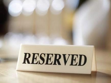 Upper Caste Reservation: गरीब सवर्णों के लिए निकली पहली भर्ती, इस पद में मिलेगा लाभ