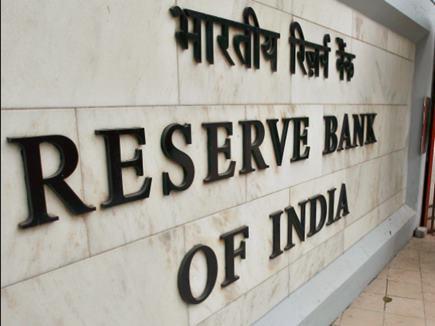 reserve bank 06 12 17 news 06 12 2017