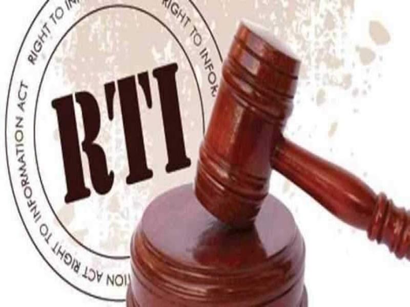 RTI Activist को नहीं मिली जानकारी, हर्जाने में मांगा एक रुपया
