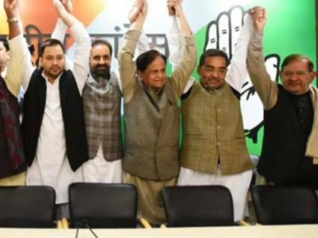 Bihar Mahagathbandhan: बिहार महागठबंधन में सीटों के बंटवारे को दिया अंतिम रूप