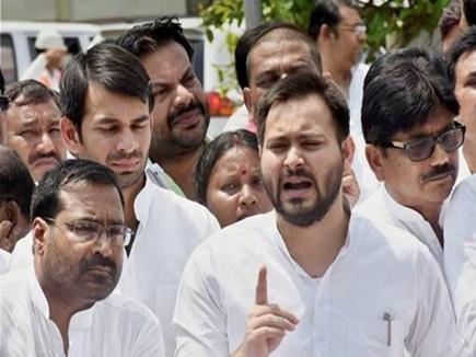 बिहार: उपचुनाव को लेकर कांग्रेस-राजद में मतभेद, भभुआ सीट को लेकर विवाद