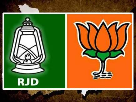 बिहार उपचुनाव: BJP-1, RJD-1, विधानसभा सीटोंं के गणित में कोई अंतर नहीं