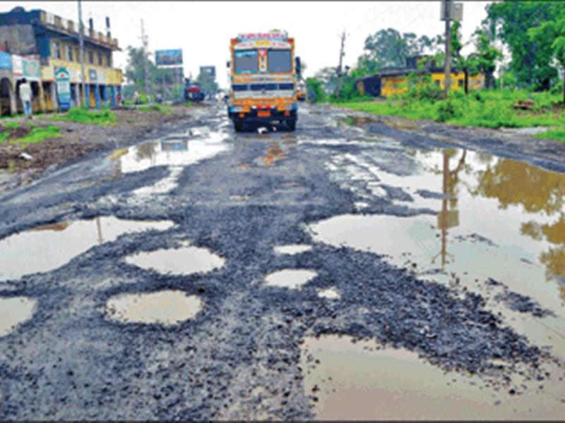 बारिश से बिगड़ी सड़कें : तकनीक नहीं, मानसिकता बदलें!