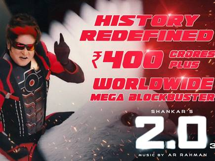 WorldWide Box Office : '2.0' ने चार दिन में कमाए 400 करोड़