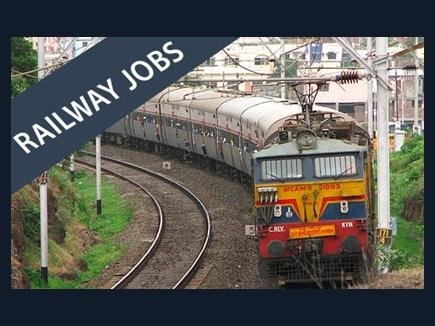 रेलवे में निकली 25 पदों पर वैकेंसी, सैलरी 27 हजार रुपए