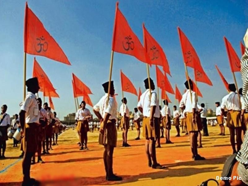 RSS के कार्यक्रम के लिए सभाकक्ष को देने से अफसर ने किया इनकार