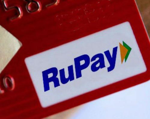 SBI ला रहा ऐसा क्रेडिट कार्ड जिस पर आपको मुफ्त मिलेगा 2 लाख का बीमा
