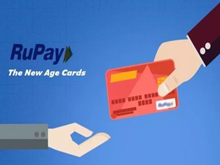 सहकारी बैंक में 1200 किसानों के RuPay Card लॉक, जानिए पूरा मामला