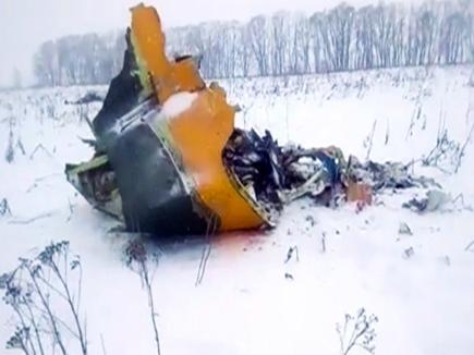 रूसी विमान दुर्घटना में पायलट की लापरवाही आई सामने, हीटिंग यूनिट की वजह से हुआ हादसा