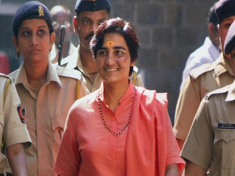 Malegaon Blast Case : NIA Court ने Sadhvi Pragya से कहा, हफ्ते में कम से कम 1 दिन पेश हों