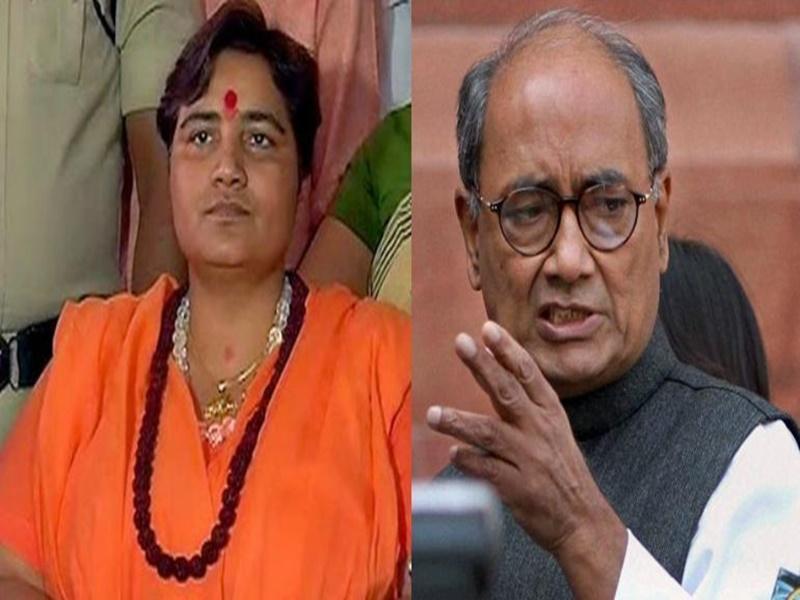 Bhopal Lok Sabha Election Result 2019 : अपनी कॉलोनी के बूथ पर भी हारे दिग्विजय, अफसरों ने भी प्रज्ञा के लिए की एक तरफा वोटिंग